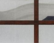 History 405 www - Indoor Impr - Syncline met melkglas en half ingebeeld dak, 2020 A6 potlood